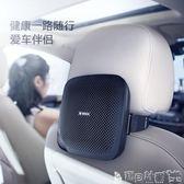 車用淨化器 車載空氣凈化器除甲醛異味過濾PM2.5汽車用空氣凈化器 寶貝計畫