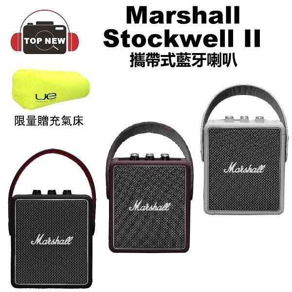 (贈充氣床) Marshall 馬歇爾 藍牙喇叭 STOCKWELL II 2代 攜帶 無線 藍牙 喇叭 公司貨