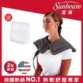 夏繽 Sunbeam 電熱披肩(氣質灰) 送STASHER 站站矽膠密封袋(顏色隨機)