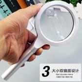 德國蔡司鏡片高清閱讀手持放大鏡20倍鋁合金鑒定古玩放大鏡『新佰數位屋』