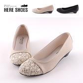 [Here Shoes]零碼38 包鞋-MIT台灣製皮質鞋面金蔥蕾絲鞋頭 純色簡約 娃娃鞋 低跟包鞋 OL通勤鞋-AN1241