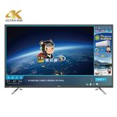 HERAN 禾聯  HD-65UDF28   65吋 4K 聯網 液晶顯示器+視訊盒