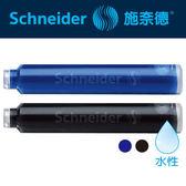 【奇奇文具】【Ink cartridge】603/601 卡式墨水管