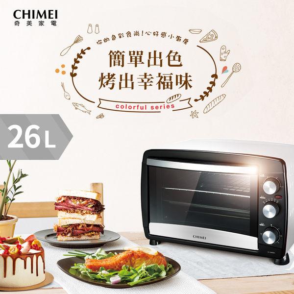 CHIMEI奇美 26公升旋風電烤箱 EV-26B0SK