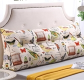 床頭靠枕 棉質床頭大靠背 雙人床頭軟包榻榻米靠枕 三角大靠枕可拆洗
