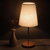 快速出貨 簡約日式 床頭臥室書桌 溫馨暖光閱讀 布藝可調節木質 時尚小臺台燈