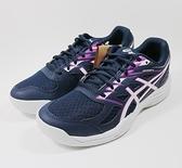 (C4) ASICS 亞瑟士 UPCOURT 4 女 排球鞋 1072A055-401 紫白 [陽光樂活]