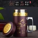 宜興紫砂內膽保溫杯大容量500ml商務辦公杯男女高檔茶杯水杯禮品