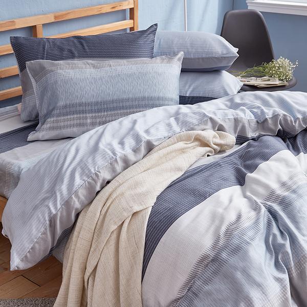 兩用被 / 雙人【靛藍旋律】鋪棉兩用被套  100%天絲  戀家小舖台灣製AAU205