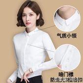 2019秋季新款白襯衫女韓版工作服長袖職業正裝大碼寬鬆打底襯衣OL 免運