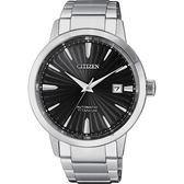 【送米奇電扇】CITIZEN 星辰 鈦 自動上鍊機械手錶-黑x銀/40.5mm NJ2180-89H