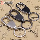 [Z-MO鈦鋼屋]3色精緻鑰匙圈/精緻質感/皮帶扣/創意禮物推薦/單個價【KLA036】