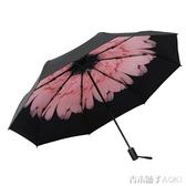 太陽傘遮陽防曬防紫外線黑膠女超輕小巧便攜摺疊晴雨傘兩用五折傘「青木鋪子」