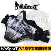 【狐狸跑跑】 V1鋼絲面具雙帶迷彩 多色可選 cs野戰戰術裝備 MA-09