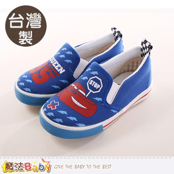 零碼特價出清童鞋 台灣製迪士尼閃電麥坤正版帆布鞋 魔法Baby