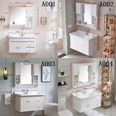 浴室鏡  洗手間鏡子 置物架 簡約歐式PVC浴室櫃組合小戶型衛浴櫃衛生間洗臉洗手台盆櫃洗漱台