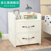 床頭櫃 經濟型儲物櫃子簡易床頭櫃臥室收納櫃簡約現代抽屜式床邊櫃igo 瑪麗蘇
