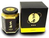 天然霧~薑黃粉(中)50公克/罐
