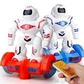 智慧玩具 玩具 機器人玩具智慧益智遙控電動太空人會唱歌會跳舞兒童玩具男女孩     非凡小鋪   igo