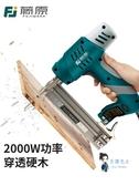 氣釘槍 電動釘槍射釘槍兩用f30直釘碼釘槍打釘搶電釘槍射釘器氣釘槍T
