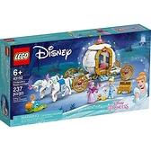 樂高積木 LEGO《 LT43192 》迪士尼公主系列 - 仙杜瑞拉的皇家馬車 / JOYBUS玩具百貨