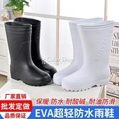 雨鞋 泡沫水靴超輕防滑防水耐磨耐酸堿加棉高筒雨靴男女同款食品廠水鞋 快速出貨