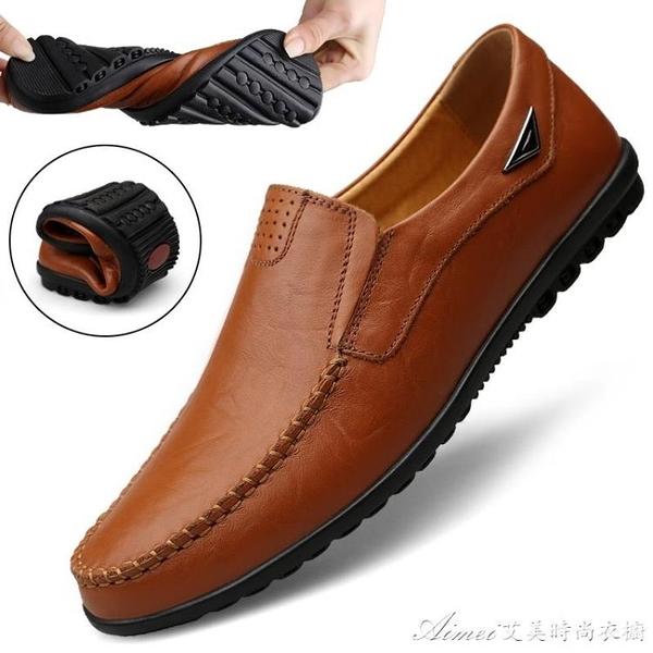 男休閒鞋皮鞋秋季豆豆鞋男真皮休閒皮鞋軟皮男鞋百搭軟底一腳蹬皮鞋 快速出貨