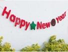 2020 過年 春聯 新年 拉花 過年佈置 春節裝飾 掛件 裝飾 吊旗 吊旗 春節佈置 【GOZ0241】