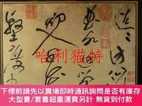 二手書博民逛書店Chinese罕見Calligraphy: A History of the art of ChinaY403