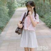 淺粉日系軟妹裙刺繡班服校服兩件式水手服學院風套裝女裝制服 CJ3731『美好時光』