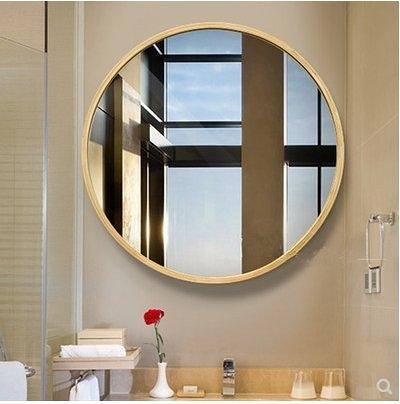 ( 促銷95折 ) 北歐圓形浴室鏡化妝臺梳妝鏡壁掛圓鏡洗手臺壁掛圓鏡免打孔鋁框鏡