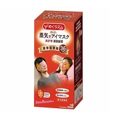[COSCO代購] C313809 美舒律 蒸氣眼罩 36片入