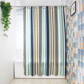 條紋地中海衛生間浴室滌綸免打孔套裝浴簾窗簾隔斷加厚防水防霉桿MJBL 麻吉部落