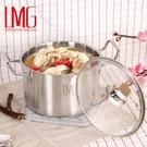 【LMG】304不鏽鋼吉品深型湯鍋18C...
