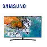 【SAMSUNG三星】 55吋 4K UHD Smart TV液晶電視 《UA55NU7400WXZW》全新原廠
