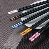 【雙11】合金筷子餐具套裝防滑家庭韓式酒店禮品耐高溫不發霉 家用筷折300