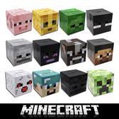 面具 禮品我的世界minecraft苦力怕頭套史蒂夫小黑紙箱面具游戲周邊-凡屋