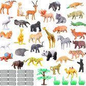 軟膠兒童仿真動物世界恐龍玩具套裝模型老虎獅男孩女孩禮物3-6歲【店慶8折促銷】
