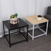 小茶幾現代簡約沙發旁邊迷你邊幾方幾簡易臥室床頭櫃創意桌子方桌WY【萬聖節85折】