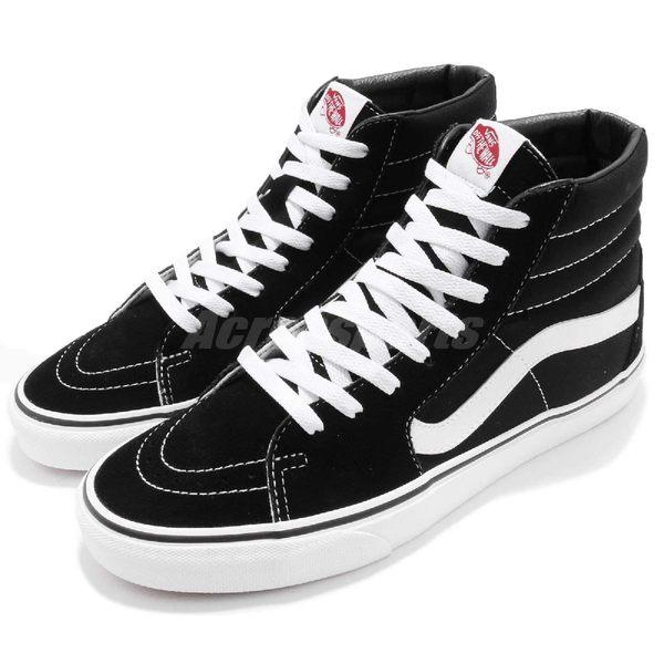 Vans SK8-Hi 基本款 黑 白 高筒 經典款 滑板鞋 休閒鞋 黑白 保羅 沃克 男鞋 女鞋【PUMP306】 C100199