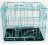 狗籠子小型犬通用中型室內比熊幼犬托盤兔籠泰迪 my929 【雅居屋】