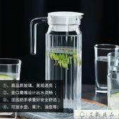 玻璃水壺 冷水壺玻璃涼水壺大容量泡茶壺
