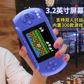 小霸王兒童彩屏益智掌上游戲機 FC掌機PSP游戲機充電懷舊游戲機【618好康又一發】