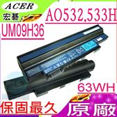 ACER 電池(原廠最高規)-宏碁 ASPIRE ONE 532H,532H-21R,AO533H AO532H-2DR,UM09C31 UM09H56,UM09H70