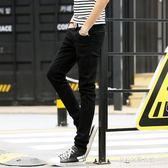 丹寧男修身韓版男士彈力青年小腳褲黑色青少年男裝長褲子  朵拉朵衣櫥