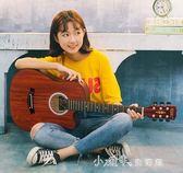 38寸初學者民謠木吉他學生練習青少年入門男女練習新手YQS 小確幸生活館