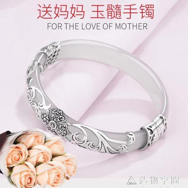 母親節禮物實用送媽媽創意40-50歲生日禮物高檔長輩婆婆中老年人 NMS造物空間