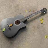 吉他初學者男38寸學生用自學入門成人木吉他通用女新手民謠吉他 QQ29579『東京衣社』