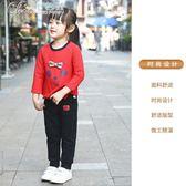 女童上衣百搭韓版時尚長袖t恤薄款打底衫春秋「Chic七色堇」