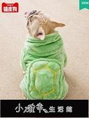 烏龜裝狗狗衣服秋冬裝小型犬法斗中型犬八哥搞笑搞怪冬季寵物加厚【2021歡樂購】